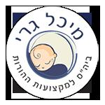 קורס מדריכות עיסוי תינוקות – קורס דולה לאחר לידה